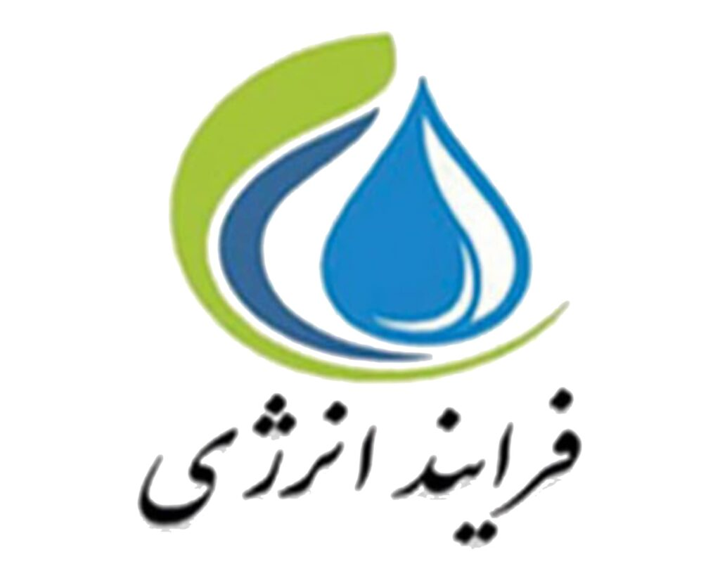 شرکت فرایند انرژی